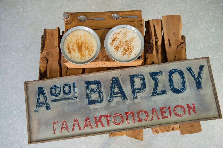 Παραδοσιακο Γαλακτοπωλειο - Ζαχαροπλαστεια Αθηνα. Παραδοσιακα Γλυκα και Προιοντα